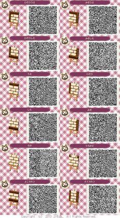 Acnl Paths, Motif Acnl, Animal Crossing Qr Codes Clothes, Nerd, New Leaf, Pixel Art, Coding, Pattern, Starwars