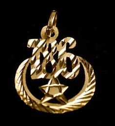 Allah 786 Muslim Islam Gold plated Charm Moon And Star