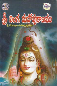"New Release -""Sri Linga Mahapur..."", Now available on store http://www.telugubooks.in/products/sri-linga-mahapuranam?utm_campaign=social_autopilot&utm_source=pin&utm_medium=pin check it out here"