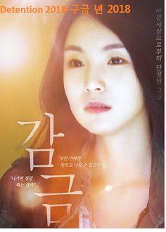 Free Korean Movies, Korean Movies Online, Film Download, Film Semi Korea, Cinema 21, Movie Subtitles, Foreign Movies, Drama Free, Japan
