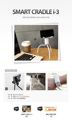 I want this. Smart cradle.