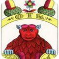 Mariášové karty Velká tabule