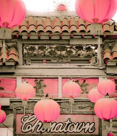 pink lanterns in Chinatown  #ridecolorfully
