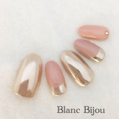 Having short nails is extremely practical. The problem is so many nail art and manicure designs that you'll find online Glam Nails, Pink Nails, Beauty Nails, Love Nails, Pretty Nails, Mirror Nails, Kawaii Nails, Japanese Nails, Chrome Nails