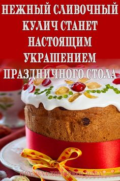 Baking Recipes, Dessert Recipes, Desserts, Christmas Baking, Bread Baking, Food Photo, Muffin, Food And Drink, Pudding
