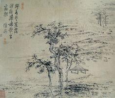 (Korea) 소림야수 by Danwon Kim Hong-do (1745-1806). color on paper. 21.8×26cm. Gansong gallery, Korea. 소림야수도.