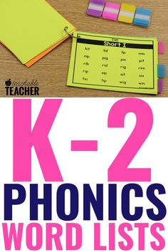 Are you looking for the Ultimate List of Phonics words? Phonics word lists make teaching and practicing phonics so much easier! Every reading teacher needs this ultimate set of phonics word lists to help make phonics instruction a breeze! Use them in your first grade classroom right at your fingertips! Phonics Rules, Phonics Words, Teaching Phonics, Phonics Activities, Teaching Strategies, Preschool Learning, First Grade Reading, First Grade Classroom, Kindergarten Reading