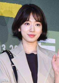 Park Shin Hye, Lee Min Ho, Hair Inspo, Hair Cuts, Stylists, Actresses, Asian, Style, Beauty