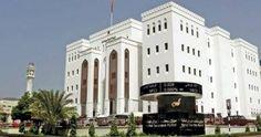 سلطنة عمان تتجه لخصخصة الشركات الحكومية خلال 5 سنوات -                                                                                               كتب مصطفى عنبر…