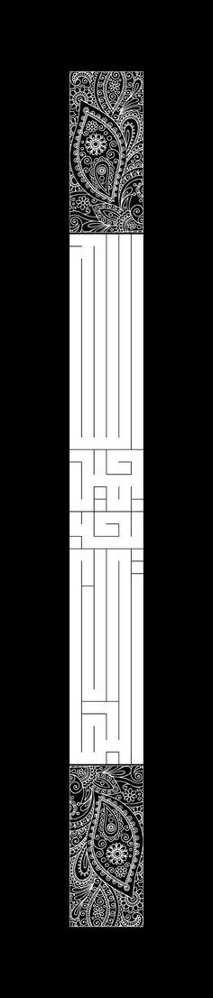 Geometric_Kufic_Script_01 on Behance