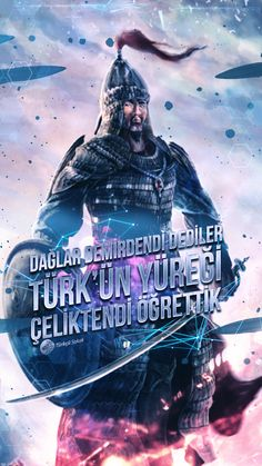 Turkish Soldiers, Turkish Military, The Turk, Like A Lion, Outdoor Yoga, Warrior Quotes, Cartoon Gifs, Ottoman Empire, Profile Photo