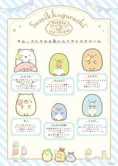 Cute Kawaii Drawings, Kawaii Doodles, Kawaii Art, Soft Wallpaper, Kawaii Wallpaper, Cute Wallpaper Backgrounds, Sumiko Gurashi, Cute Kawaii Animals, Shrink Art