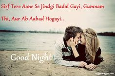 hindi romantic msz