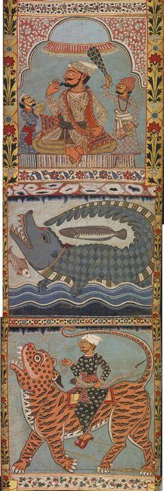 Gazi Scroll, c.1800, British Museum