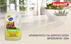 foamill b καθαριστικό γενικής χρήσης που απορροφά όλες τις δυσάρεστες μυρωδιές-υγρό - Καθαριστικά προϊόντα berill και foamill οικιακής και επαγγελματικής χρήσης Odor Remover, Cleaning Supplies, Household, Soap, Personal Care, Bottle, Self Care, Cleaning Agent, Personal Hygiene