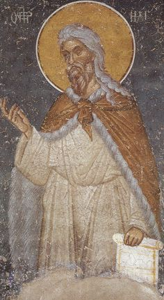 Byzantine, Fresco, Mosaic, Religion, Cats, Painting, Old Testament, Fresh, Gatos