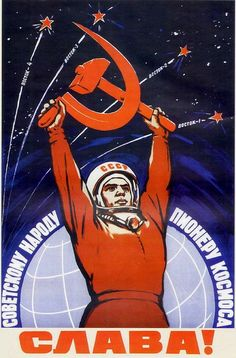 New to SovietPostcards on Etsy: REPRINT Space exploration postcard Volikov 1962 space race USSR Soviet poster reprint cosmonaut hammer and sickle propaganda communism USD) Communist Propaganda, Propaganda Art, Ddr Museum, Russian Constructivism, Hammer And Sickle, Posters Vintage, Retro Posters, Socialist Realism, Kunst Poster