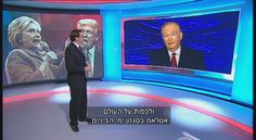 Fox News' Bill O'Reilly Trump better for Israel than Obama - Arutz Sheva