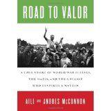 Road to Valor (@S Craig Debenham)