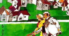 বইয়র নম বন  লখক শরষনদ মখপধযয়  সরজ অদভতড় সরজ  পষঠ   পরকশন আননদ পবলশরস  পরকশকল জনয়র 1991  সইজ . MB  রজলশন  DPI  Continue todownload  or  Download linkServer 2  tags: bangla boi bangla ebooks ebooks BangladeshI books indian bangla boi bangla ebook bd boi bd book all boi bd allboibd bd bangla books Indian writters books onubad ebooks onubad ebook onubad boi bd writters bangla ebooks download bangla ebook download bangla boi download poems ebooks natoks download ebooks novels ebooks bangla novels…