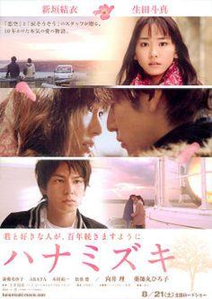 Hanamizuki.  Excellent movie with Aragaki Yui and Ikuta Toma.  Also, hanamizuki is one of my favorite songs.  :)