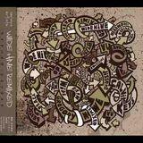 Wide Hive Remixed [LP] - Vinyl