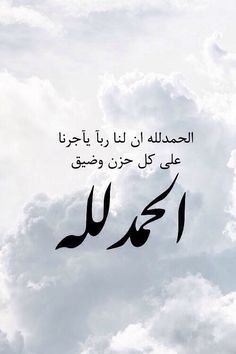 :::: PINTEREST.COM christiancross ::::  كفَّر  سيئاتهالحمدلله