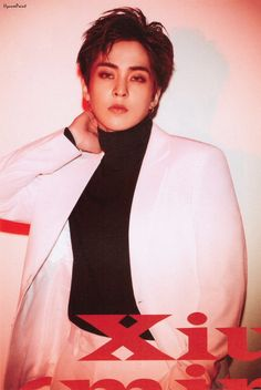 Image shared by ℛ 𝓞 𝓢 𝓔́. Find images and videos about kpop, exo and xiumin on We Heart It - the app to get lost in what you love. Exo Xiumin, Kai Exo, Exo Ot12, Exo K, Kris Wu, Photo Scan, Exo Album, Xiuchen, Kim Minseok