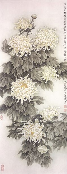 Korean Painting, Chinese Painting, Japan Painting, Ink Painting, Chinoiserie, Flower Drawing Images, Paper Flower Art, Japanese Drawings, Japanese Flowers