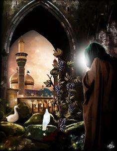 Quran Wallpaper, Islamic Wallpaper, Beautiful Names Of Allah, Beautiful Places To Visit, Islamic Images, Islamic Pictures, Gifs, Muharram Wallpaper, Muslim Photos