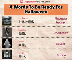 Learn Japanese - JapanesePod101.com — Be ready for Halloween with the scariest Japanese...