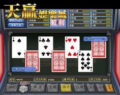 7PK超人氣電子撲克機台 天贏娛樂城「金爆7PK」! http://5pk7pk.com.tw/