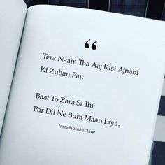 Dill to buraa manenga hi mohabbat jo be intehaa hai aapse. Love Hurts Quotes, Heart Touching Love Quotes, First Love Quotes, Love Quotes Poetry, Mixed Feelings Quotes, Shyari Quotes, Hurt Quotes, Words Quotes, Qoutes