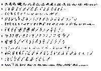 Vzory písma