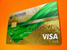 RUSSIA VISA GOLD EMERALD DESIGN, SBERBANK CREDIT CARD in Предметы для коллекций…