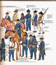 Light infantry and light calvary regiments Army History, Ancient World History, Asian History, Modern History, Guerra Boshin, Boshin War, Samurai, Japanese Uniform, Army Uniform