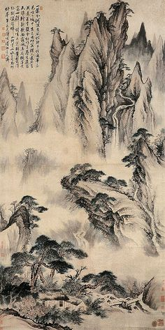 清代 - 石濤 - 山水 Painted by the Qing Dynasty artist Shi Tao 石濤. I do not know what that says but this beautiful