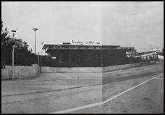 """Το Bowling Center στην Καστέλλα, Πειραιάς 1970's. Φωτογραφία από το βιβλίο του Διονυσίου Πανίτσα """"Ο άρχοντας του Πειραιώς"""". Athens Greece, Old City, East Coast, Old Photos, The Past, Urban, Explore, Old Pictures, Old Town"""