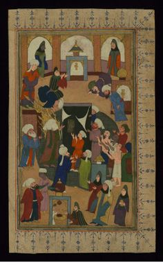 The Prophet Muhammad Praying at the Ka'bah        Turkish (Artist)    11th century AH/AD 17th century (Ottoman)  ink and pigments on paper  (Manuscripts & Rare Books)