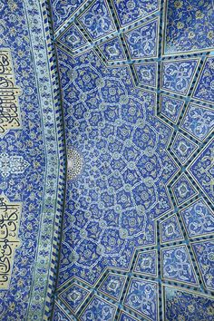 This intricate patterning on a mosque ceiling would be fairly easy to replicate on a set design. Persian Architecture, Mosque Architecture, Beautiful Architecture, Art And Architecture, Architecture Details, Ancient Architecture, Arabic Design, Arabic Art, Middle Eastern Art