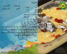 Pineapple Burfi Shireen Anwar Recipe in Urdu