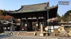 石山寺の境内:Precincts of the Ishiyama-dera (Otsu City, Shiga)