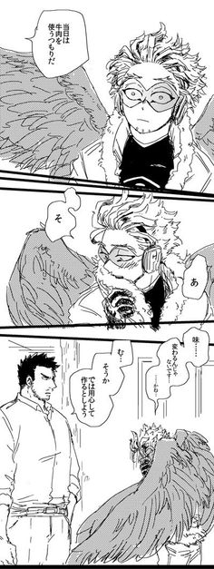 Boku No Hero Academia, Manga, Comics, Anime, Fandoms, News, Manga Anime, Manga Comics, Cartoon Movies