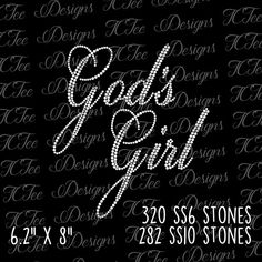 To God be the Glory - Scripture - Christian Design ...