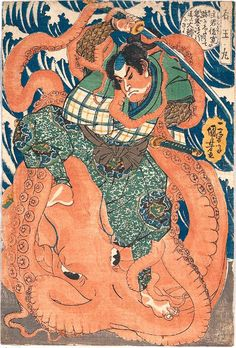 """Utagawa Kuniyoshi (Japan, ''Ario-Maru on the shore, sword in hand, fighting a giant octopus'', Traditional Woodblock Print. Japanese Drawings, Japanese Artwork, Japanese Painting, Japanese Prints, Tattoo Samurai, Samurai Art, Japanese Mythology, Japanese Folklore, Le Kraken"
