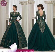 Robe-De-Soiree-Dubai-font-b-Glamorous-b-font-Green-Israel-Elegant-Long-Sleeve-Lace-Appliques.jpg (800×747)