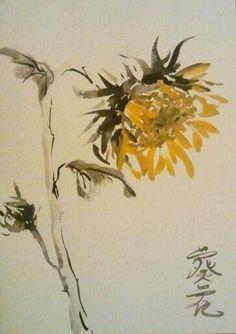 у-син, китайская живопись, Юлия Зима