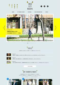 名古屋の魅力を発信するサイト「SNUG CITY NAGOYA」 Website Layout, Web Layout, Layout Design, Web Japan, Logos Retro, Web Banner Design, Japanese Graphic Design, Slide Design, Article Design