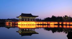 South Korea's most historical and beautiful Garden called An-Ap-Ji.