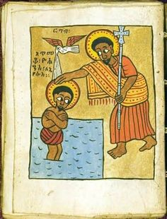 Baptism of Iyesus Kristos, Ethiopian Orthodox Icon Religious Icons, Religious Art, Religious Images, Ethiopian Bible, Baptism Of Christ, Oldest Bible, Pictures Of Christ, Biblical Art, Orthodox Icons